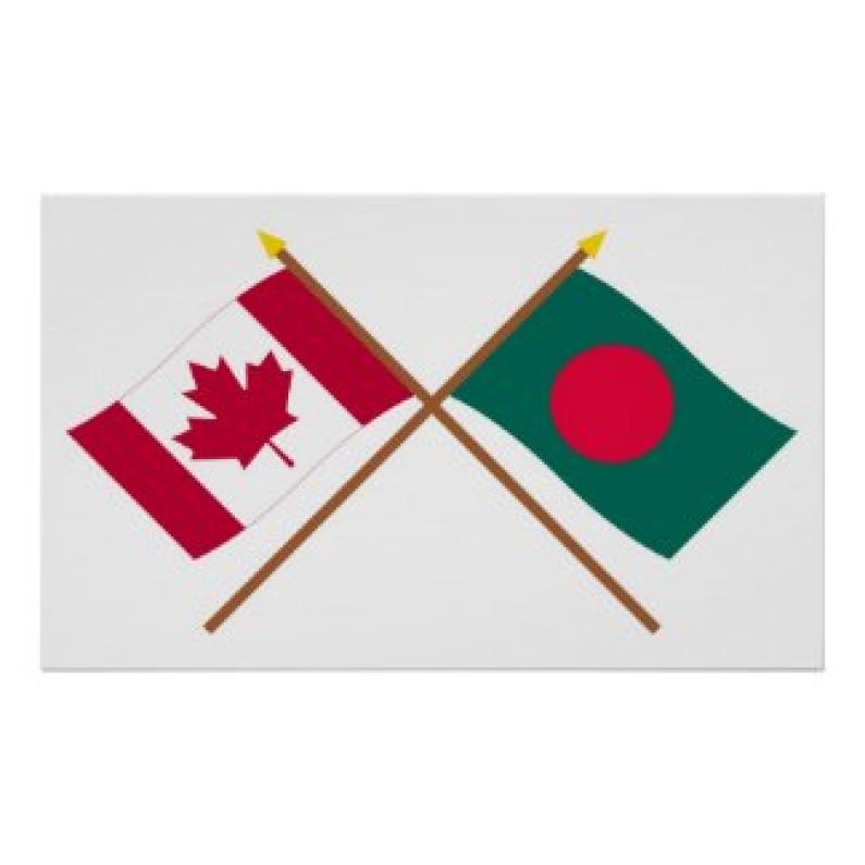 বাংলাদেশ বনাম কানাডা