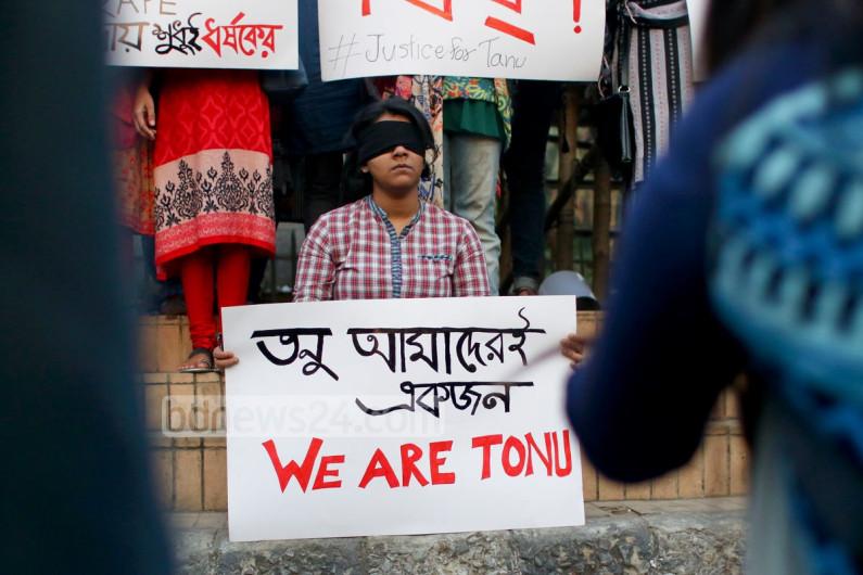 তনু হত্যা: ঘটনাস্থলে সিআইডির তদন্ত দল