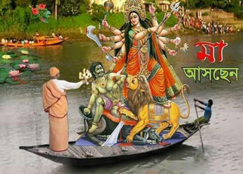 শারদীয় দুর্গোৎসবে অসুরবিনাশী দেবী দুর্গার আগমন