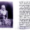 লালন-গুরু সিরাজ সাঁই : ভিন্ন দৃষ্টির পর্যবেক্ষণ