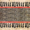 বাংলা ভাষার রক্তরঞ্জিত ইতিহাস