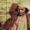 নজরুলের কতিপয় কবিতার নেপথ্য-কথা