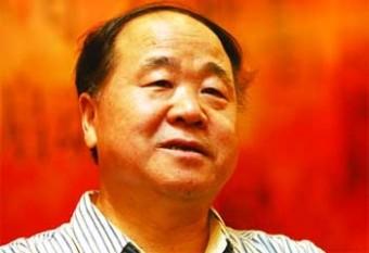 ২০১২ সাল নোবেল বিজয়ী চাইনিজ লেখক মো ইয়ান