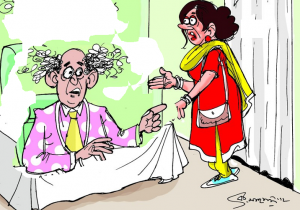mihir cartoon