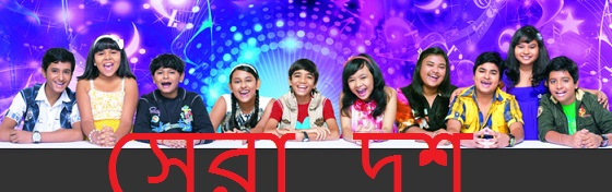 Indian-Idol-Junior-2013[1]