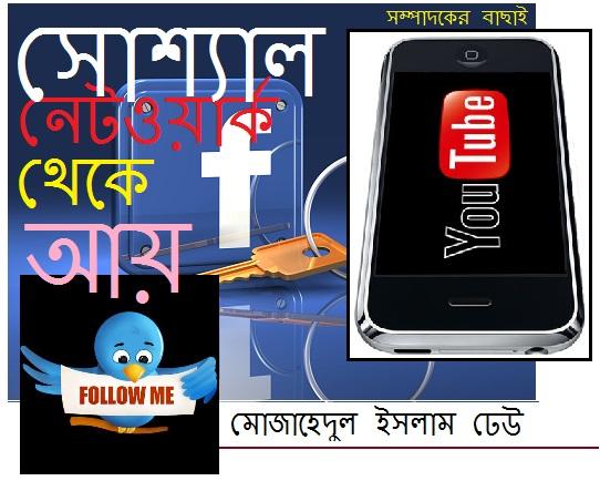 facebook_sec