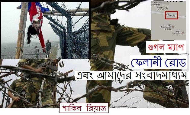 india-bangladesh-border-